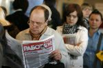 СМИ: в России могут ввести страховку от безработицы