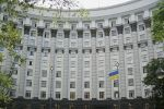 The Ministry of Finance of Ukraine Paid off Eurobonds for 1 Billion Dollars under Guarantees of the USA