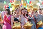 Всероссийский «Выпускной вечер» пройдёт онлайн 27 июня