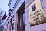 Спикер Мосгордумы заработал почти 2 млрд рублей в прошлом году