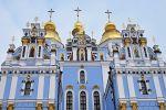 Храмы в Москве откроются для посещений с 6 июня