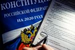 Россиян агитируют голосовать за поправки в Конституцию, запугивая геями