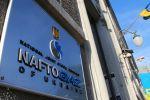 «Нафтогаз» Украины поблагодарил США за санкции против «Северного потока-2»