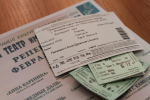 Кабмин утвердил порядок обмена билетов на культурные мероприятия во время ЧС