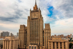 МИД РФ анонсировал зеркальный ответ на высылку российских дипломатов из Чехии