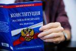 В Чечне проголосовали в Конституцию поддержали почти 98% избирателей