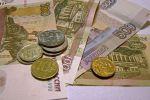 Социологи выяснили, сколько денег россиянам нужно для «нормальной жизни»