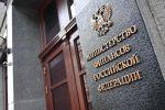 Минфин России намерен значительно увеличить объём заимствований в текущем году