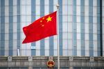 Китай подверг критике бельгийский доклад о шпионаже