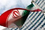 СМИ: Израиль совершил нападение на иранский ядерный объект
