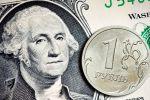 Курс рубля рухнул к американской и европейской валютам