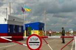 Из Украины выдворили россиян, подозреваемых в подготовке преступлений для дестабилизации ситуации в стране