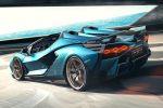 Lamborghini представила суперкар за 262 млн рублей