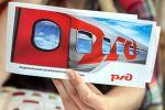 Российским школьникам дали скидку на жд-билеты до Крыма