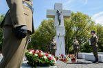 В Польше появится музей жертв украино-польского конфликта 1943-1944 годов