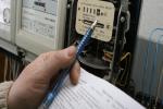 Граждан России освободили от расходов на электросчётчики