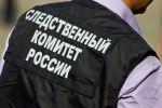 Житель России убил беременную возлюбленную после ссоры и поджёг её тело