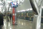 В Московском метрополитене закроют 4 станции
