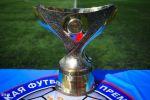 РПЛ не откажется от овертайма в матче за Суперкубок России