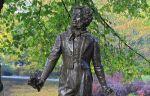 В Риге осквернили памятник Пушкину