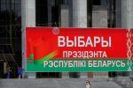 В центре белорусской столицы начали появляться баррикады