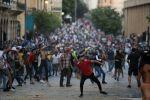 В Бейруте протестующие потребовали отставки президента Ливана