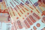 Russian National Debt Exceeded Government Reserves