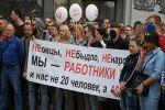 Лукашенко заявил, что рабочих за участие в забастовках надо увольнять