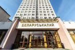 Беларуськалий дал комментарий инциденту с прикованным шахтёром