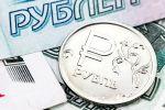 В России количество бедных во II квартале выросло на 1,3 млн человек
