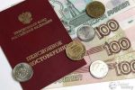 Пенсионеры России могут получить деньги в честь Дня пожилого человека