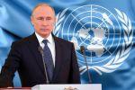 ООН получила от Путина предложение по предоставлению российской вакцины