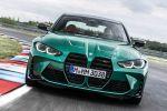 Автоконцерн BMW представил новый седан M3 и купе M4