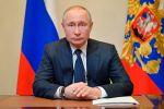 Путин заявил, что в России зарплаты ниже 12 тысяч рублей являются недопустимыми