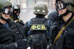 ФСБ России не увидела оснований для расследования дела о слежке за Навальным