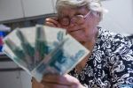 В ПФР не подтвердили приостановку пенсионных выплат