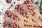 Мошенники под видом «коронавирусных выплат» забирают у россиян деньги