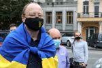 Около тысячи украинцев пришли на митинг к зданию Конституционного суда