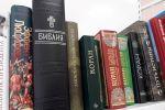 В РПЦ предлагают изучать священные тексты на уроках литературы в школе