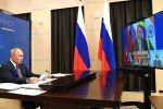 Путин поручил минимизировать расходы на организацию удалёнки