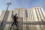 Депутат призвал открывать огонь по провокаторам у границ России