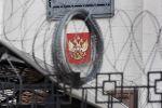 Посольство в Киеве