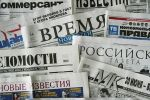 Russian newspappers.