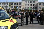 Shooting at a school in Kazan