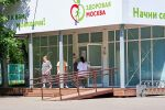 Healthy Moscow