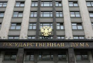 Госдума приняла увеличивающий штрафы за просроченные платежи ЖКХ закон