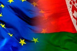 ЕС назвала помилование политзаключённых в Белоруссии прогрессом в отношениях Минска и Брюсселя