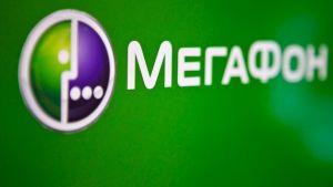 """ФАС уличила """"МегаФон"""" в нарушении рекламного законодательства"""