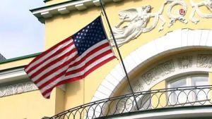 """США: санкции против России расширены для достижения """"гармонии"""""""