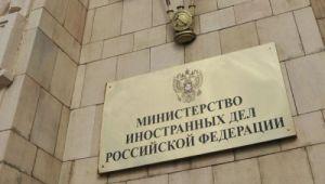 МИД РФ не надеется на снятие санкций ЕС к лету